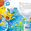 HOELEX兒童繪本插畫案『小麋鹿上學了』04