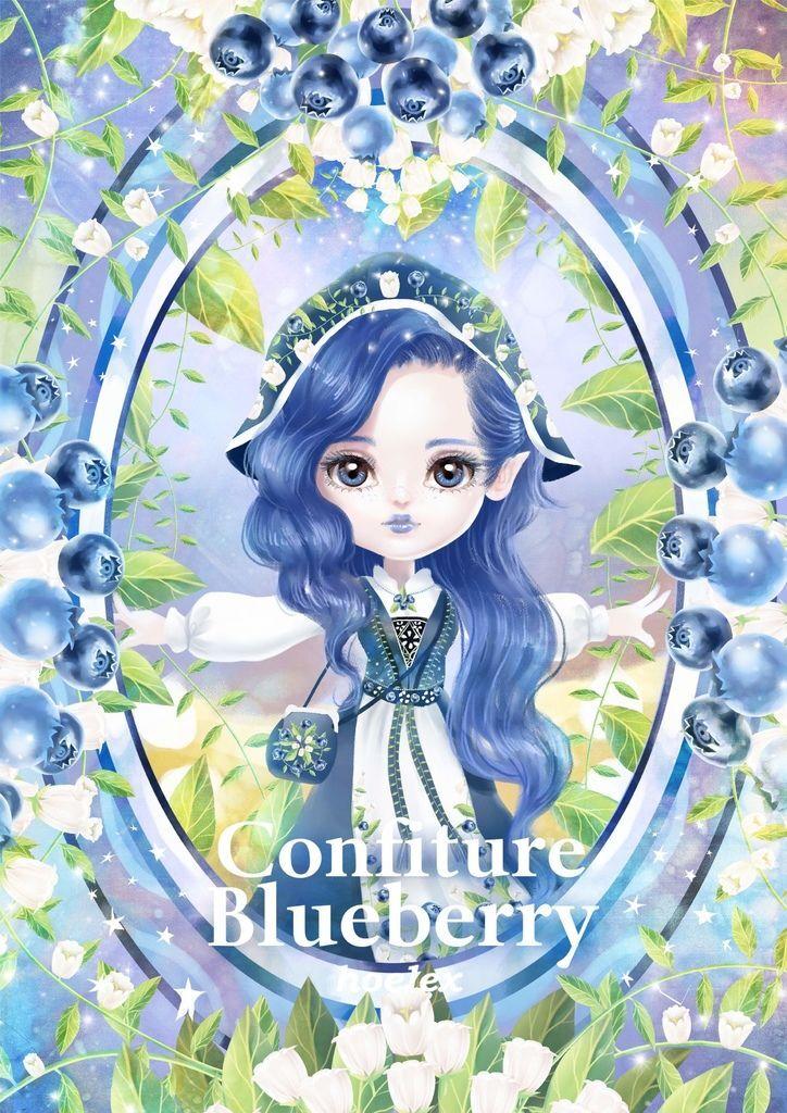 ★【水果果醬畫框Confiture系列】藍莓Blueberry-hoelex.jpg