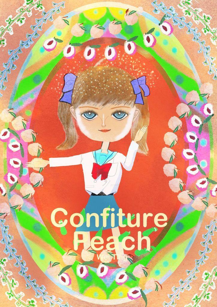 ★【水果果醬畫框Confiture系列】水蜜桃(人物)-連偉廷.jpg