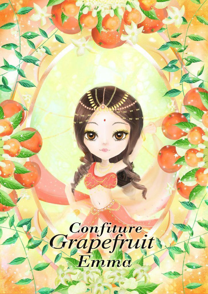 ★【水果果醬畫框Confiture系列】葡萄柚Grapefruit(人物)-劉惠雯.jpg