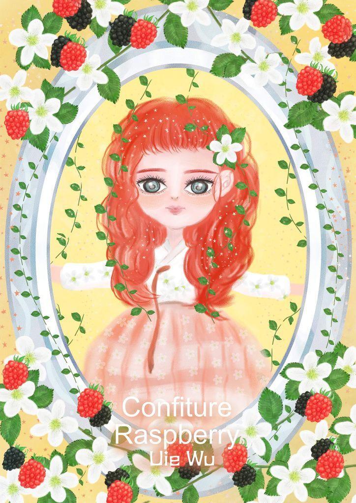★【水果果醬畫框Confiture系列】覆盆子(人物)-吳雨恩.jpg