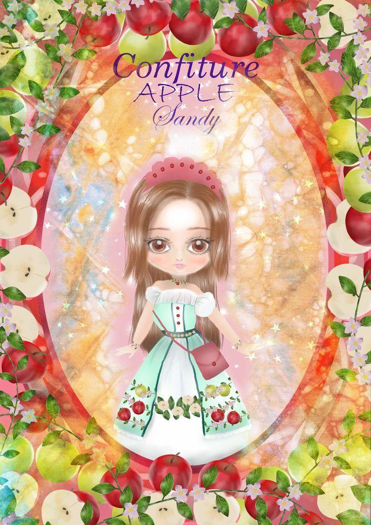 ★【水果果醬畫框Confiture系列】蘋果Apple(人物)-黃雅君.jpg