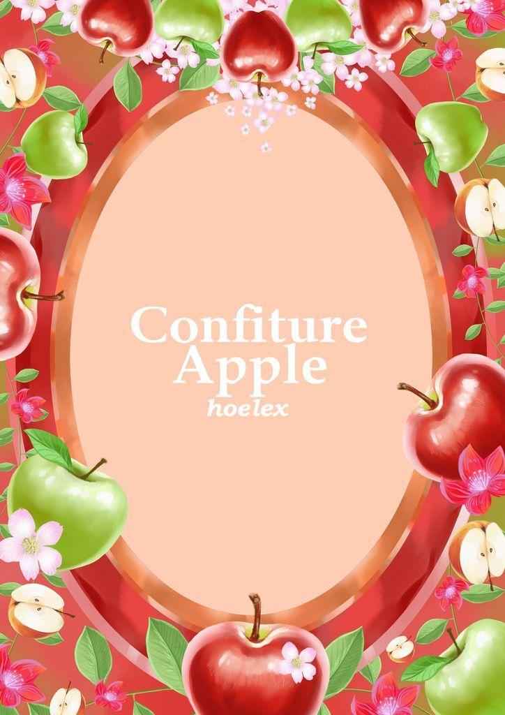 ★【水果果醬畫框Confiture系列】蘋果Apple-hoelex(素框).jpg