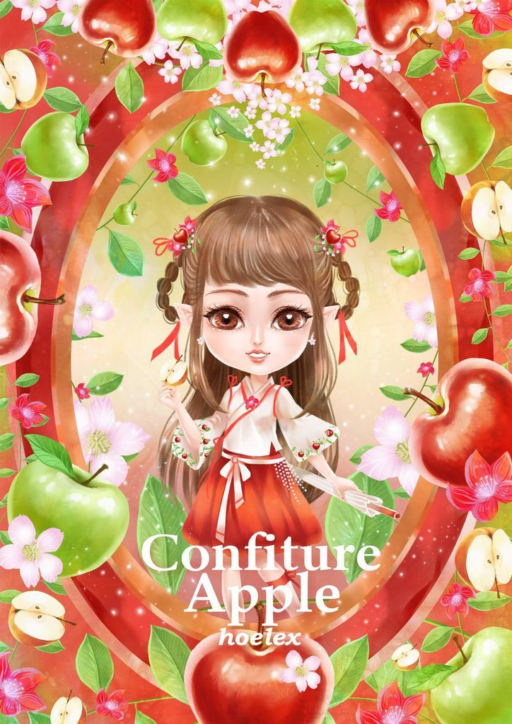 ★【水果果醬畫框Confiture系列】蘋果Apple-hoelex.jpg