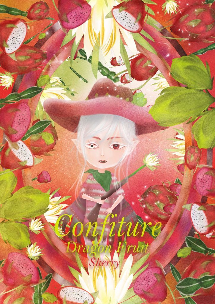 【水果果醬畫框Confiture系列】火龍果watermelon-謝依璇2.jpg