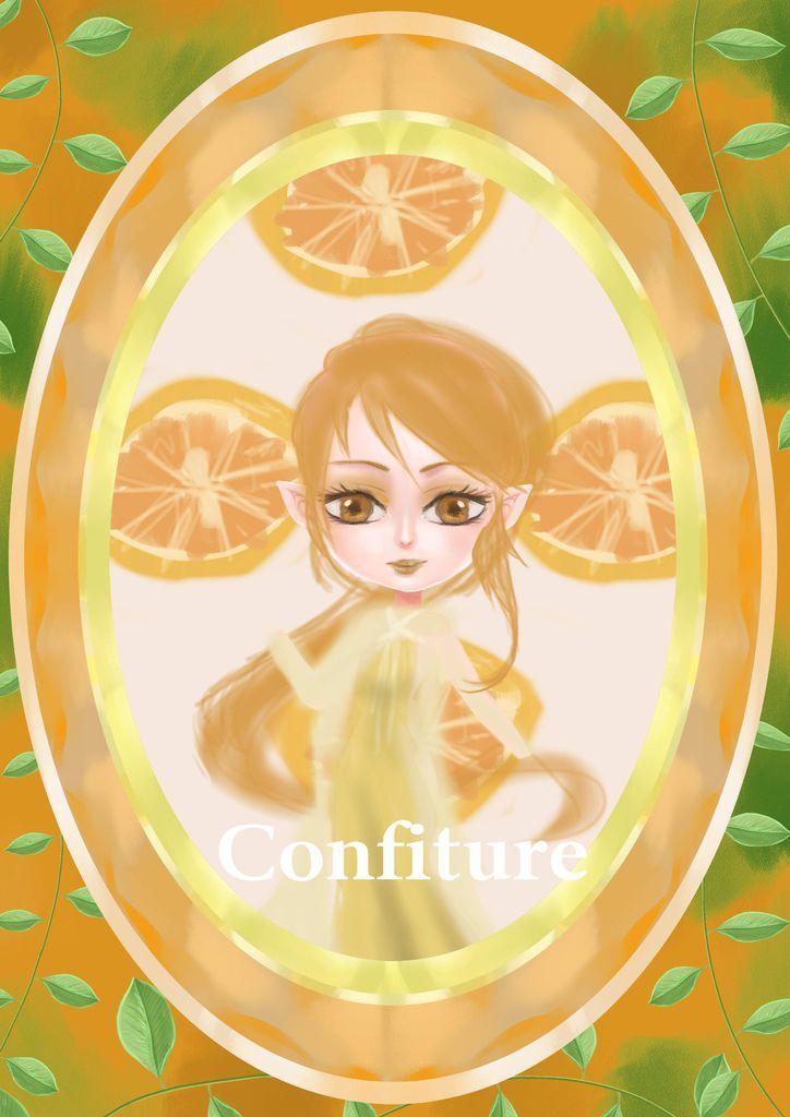 ★【水果果醬畫框Confiture系列】柳橙-趙珮淇.jpg