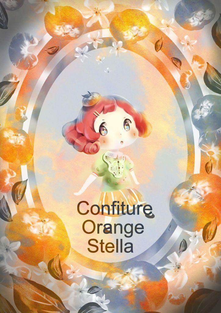 水果果醬畫框-橘子-吳詩楹3.jpg