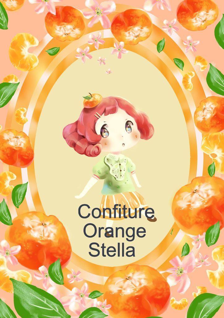 水果果醬畫框-橘子-吳詩楹5.jpg