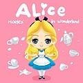 二等身Q版-愛麗絲夢遊仙境-Hoelex.jpg