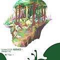 場景練習(樹Tree).(小).jpg