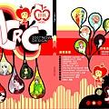 2007.05.25 HCRC社刊封面(小).jpg