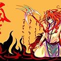 赤尾狐-戰鬥服.jpg
