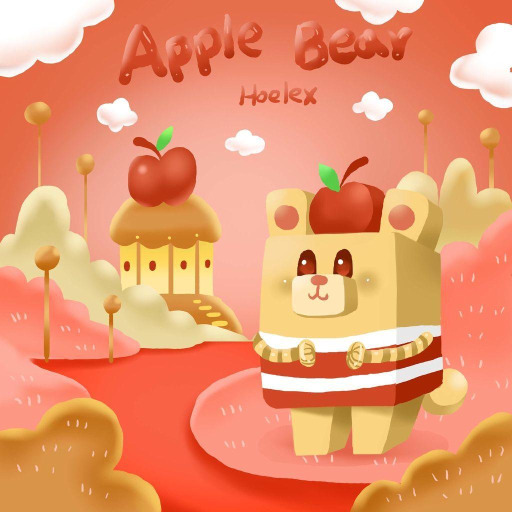 DODO ZOO 方塊動物-Apple Bear 蘋果熊-hoelex(背景).JPG