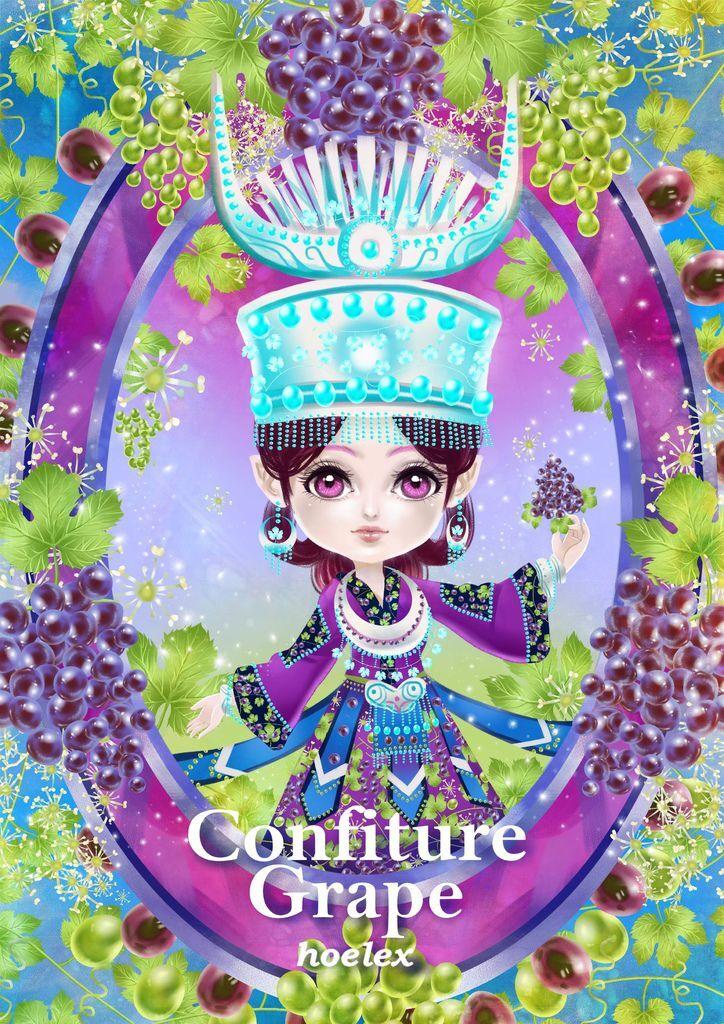 ★【水果果醬畫框Confiture系列】葡萄Grape-hoelex17.jpg