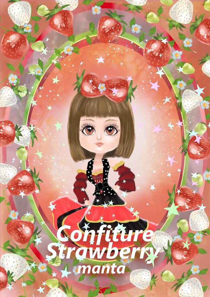 【水果果醬畫框Confiture系列】草莓Strawberry-千慧0703.jpg
