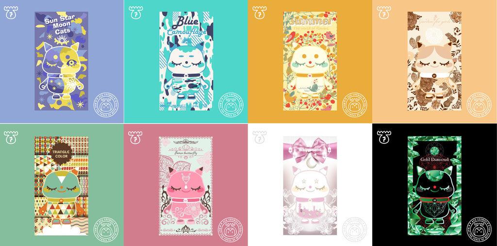 20180524 猫鸡八版系列設計合併版-hoelex(曲).jpg