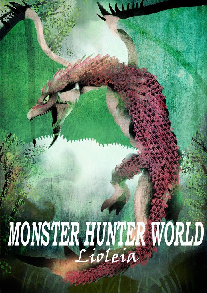 MONSTER HUNTER WORLD Lioleia-千慧.jpg