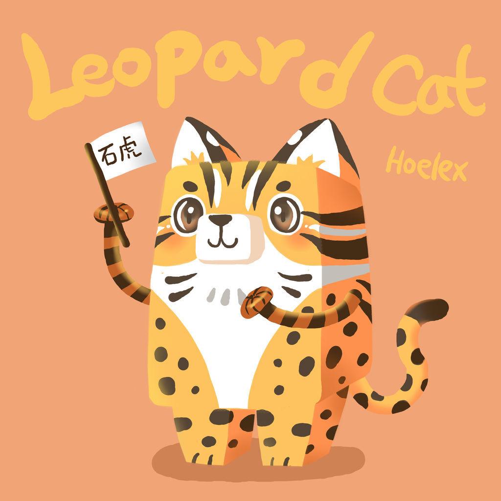 DODO ZOO 方塊動物-Leopard Cat石虎豹貓-hoelex.jpg