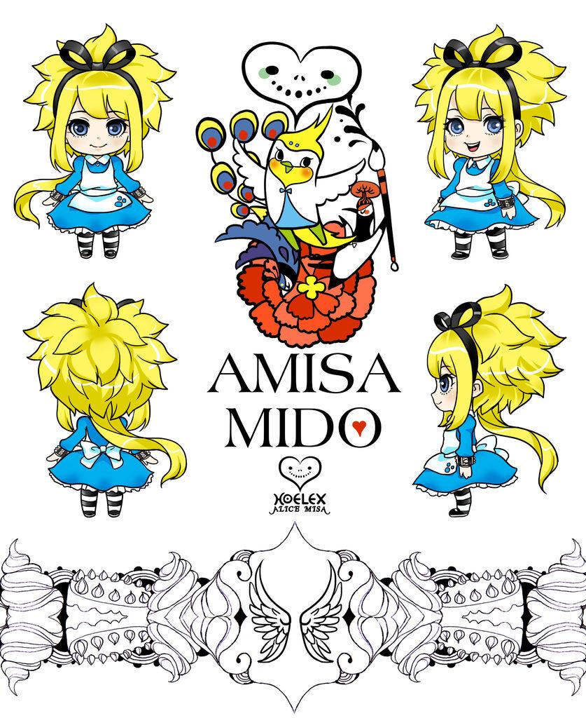 Nendoroid Park-AMISA愛米莎LOVE.jpg