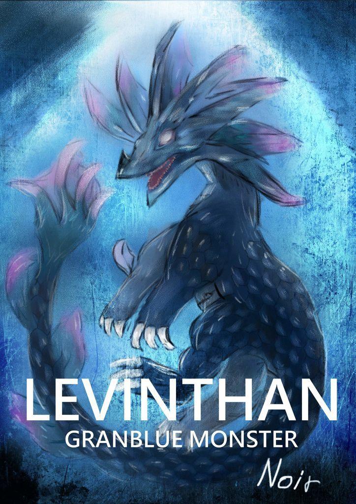 神奇守護幻獸-利維坦 Leviathan-王駿昌.jpg