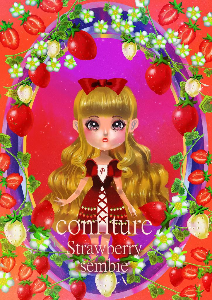 ★【水果果醬畫框Confiture系列】草莓Strawberry sembei.(人物版)..p.jpg