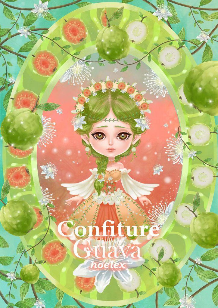 ★【水果果醬畫框Confiture系列】芭樂Guava-hoelex.jpg