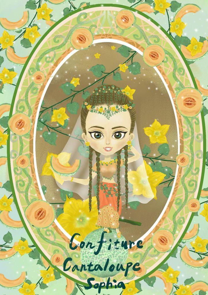 ★【水果果醬畫框Confiture系列】哈密瓜Cantaloupe-林亞萱Sophia.jpg