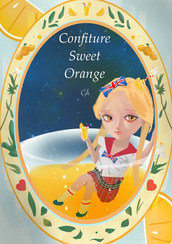 ★【水果果醬畫框Confiture系列】柳橙Sweet Orange-Cjh.jpg