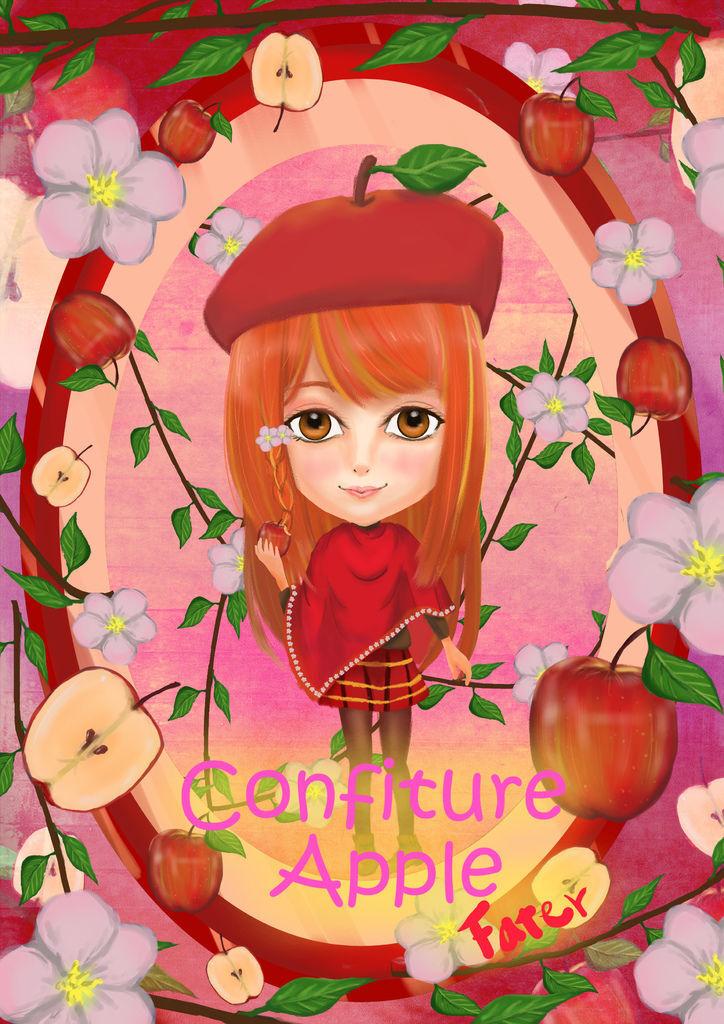 ★【水果果醬畫框Confiture系列】蘋果-黃暐翔Fater(人物).jpg.jpg