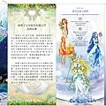 綠魚子生技-產品DM01(改)A.jpg
