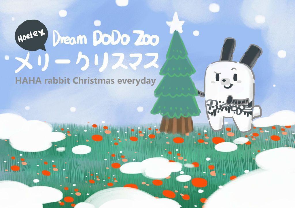 DODO ZOO-插畫繪本風-冬天可愛動物-hoelex.jpg