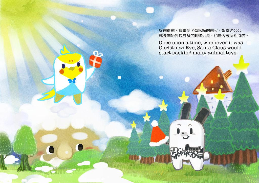 繪本插畫-Dream DODO ZOO 草稿2.jpg
