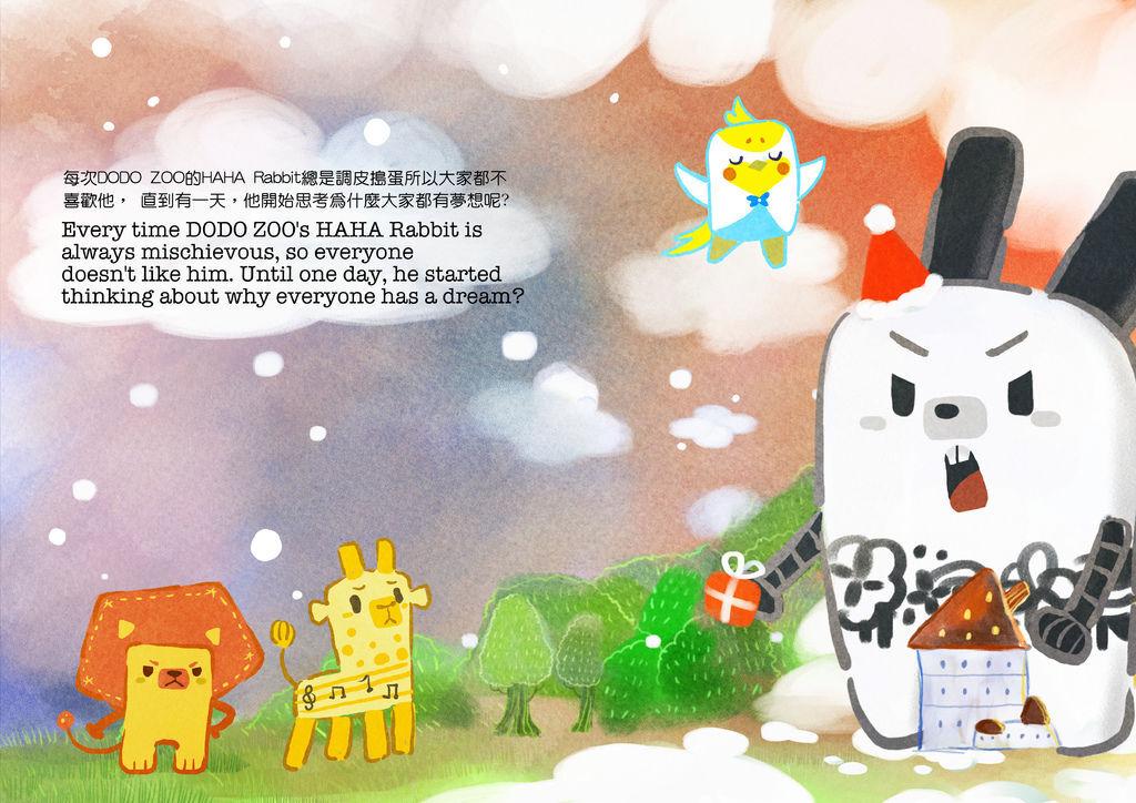 繪本插畫-Dream DODO ZOO 草稿4.jpg