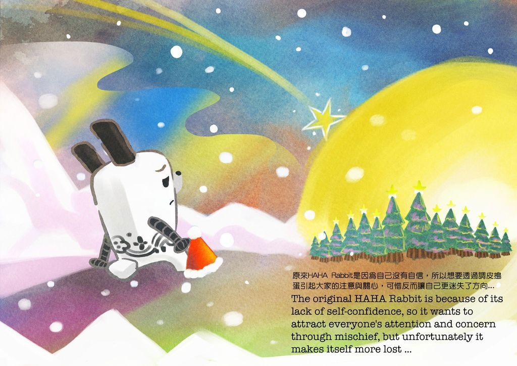 繪本插畫-Dream DODO ZOO 草稿6.jpg