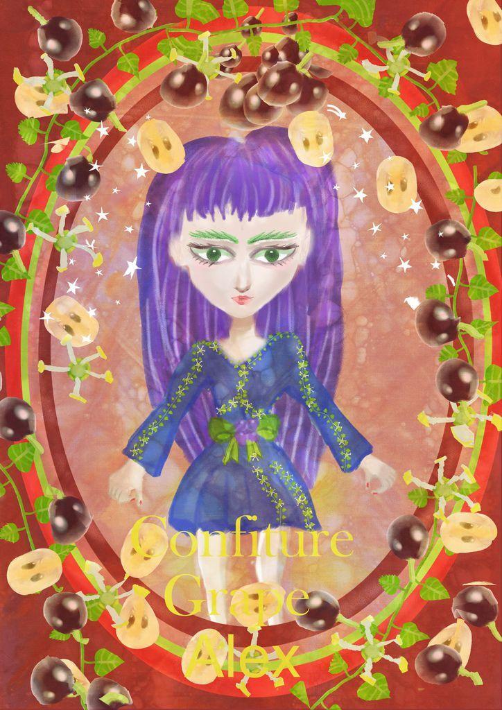 ★【水果果醬畫框Confiture系列】葡萄(Grape)-Alex(人物) (26)_bak.jpg