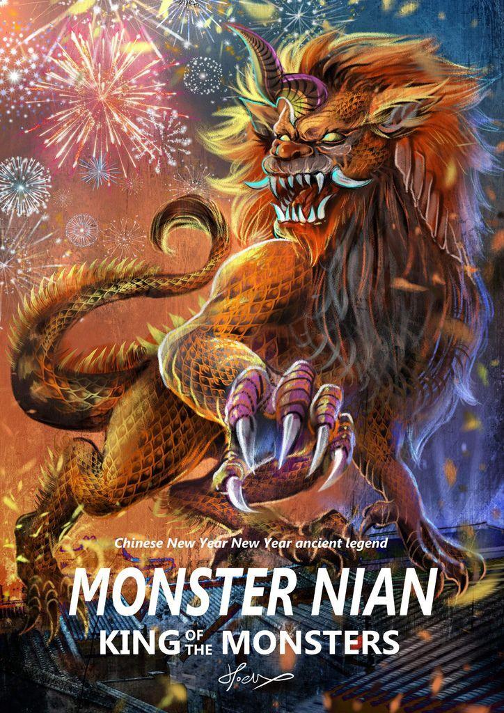神奇守護幻獸-A召喚魔法生物-年獸-The Monster Nian-Hoelex.jpg