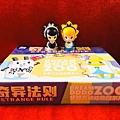 ★《Dream DODO ZOO夢想方塊動物園》 奇異法則新桌遊-board game