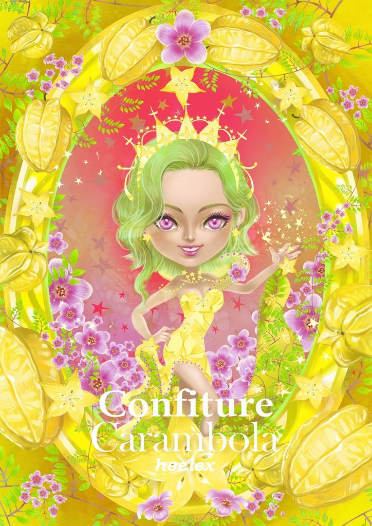 ★【水果果醬畫框Confiture系列】楊桃Carambola-hoelex.jpg