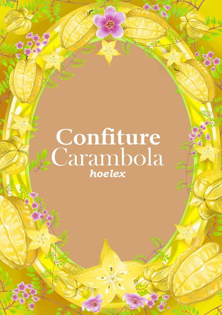 ★【水果果醬畫框Confiture系列】楊桃Carambola-hoelex(素框).jpg