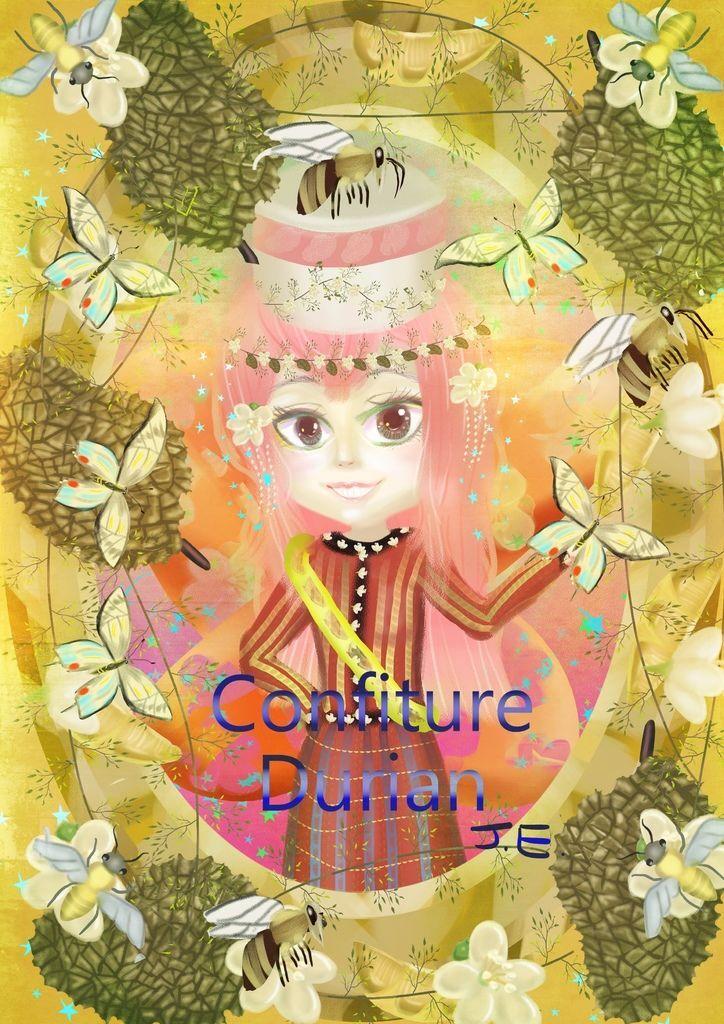 ★【水果果醬畫框Confiture系列】 -榴槤Durian-曾郁仁(人物).jpg