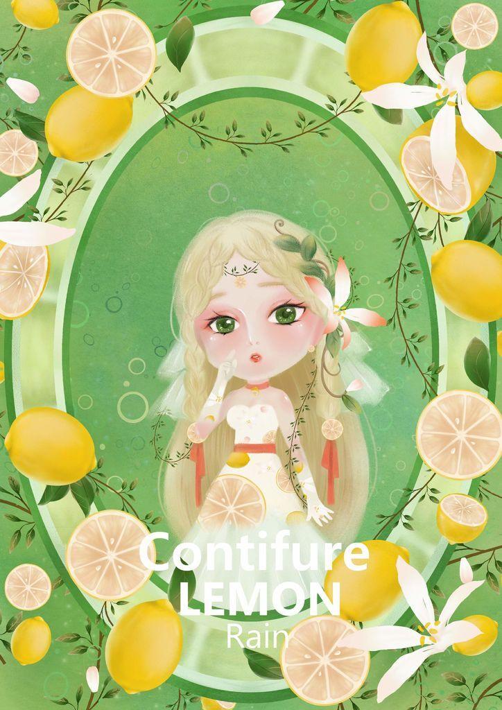 ★【水果果醬畫框Confiture系列】檸檬Lemon-鄂禹臻.jpg