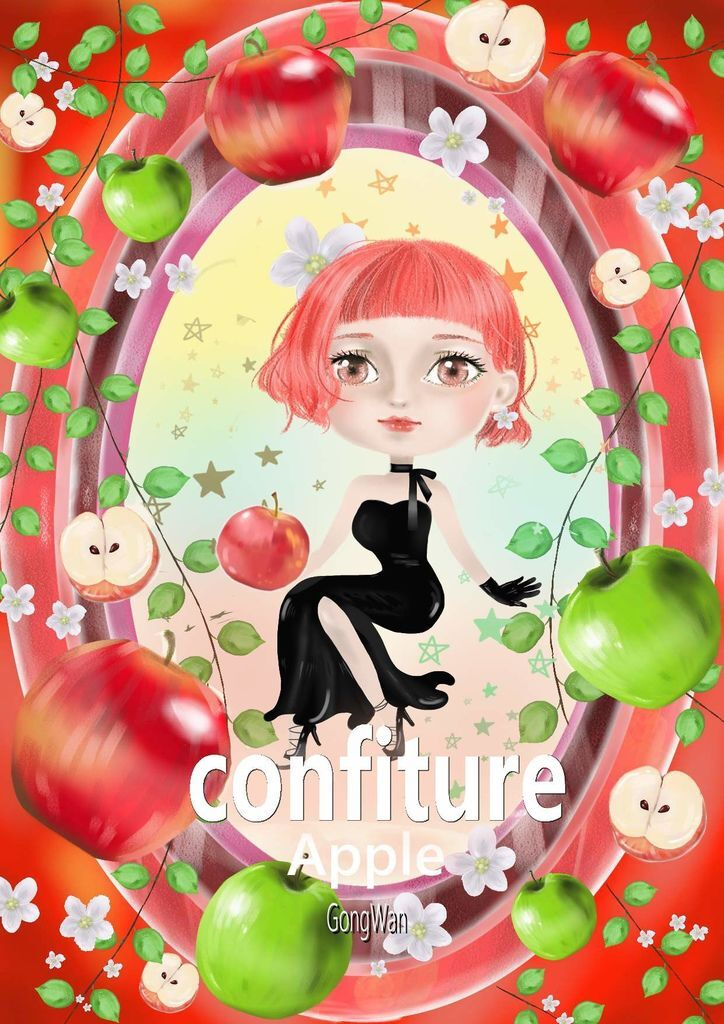 ★【水果果醬畫框Confiture系列】蘋果Apple-黃芯茹_bak.jpg