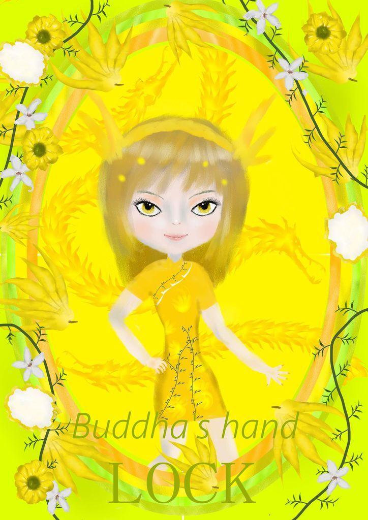 人物【水果果醬畫框Confiture系列】佛手柑 Buddha%5Cs hand 李冠霆.jpg