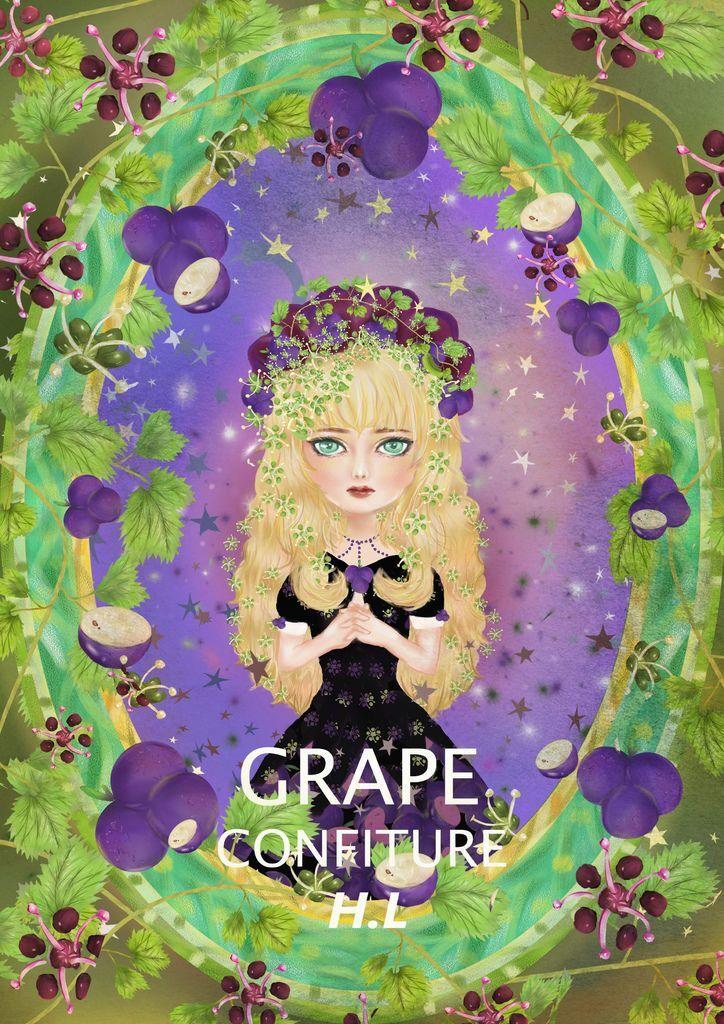 水果果醬畫框-葡萄-grape(人物)-吳盈瑤.jpg