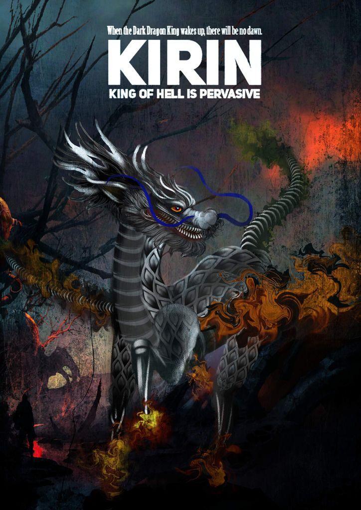 神奇守護幻獸-【Evil world dragon魔龍世界】-麒麟Kirin-Anne.jpg
