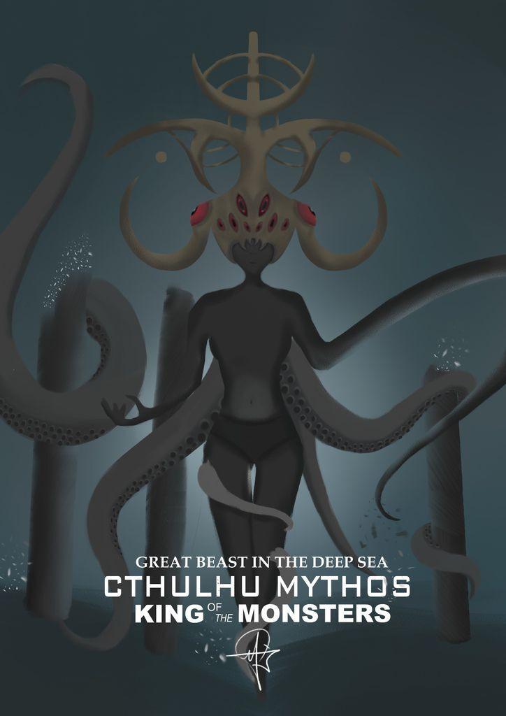 神奇守護幻獸-克蘇魯Cthulhu Mythos-菜庚志.jpg