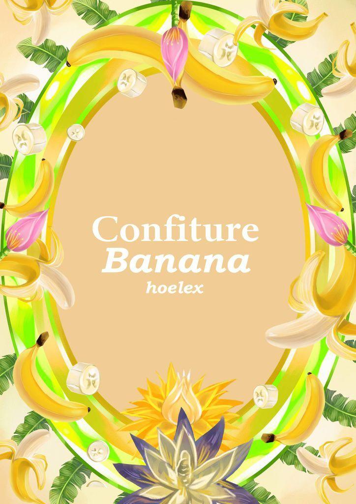 ★【水果果醬框Confiture系列】香蕉Banana-hoelex(背景).jpg