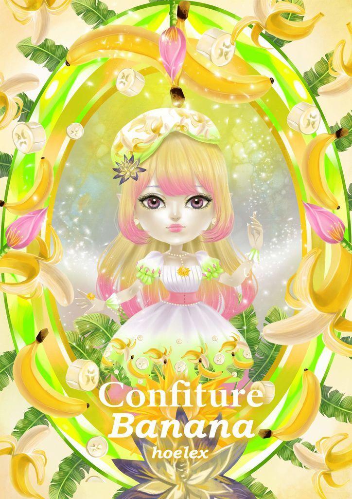 ★【水果果醬框Confiture系列】香蕉Banana-hoelex.jpg