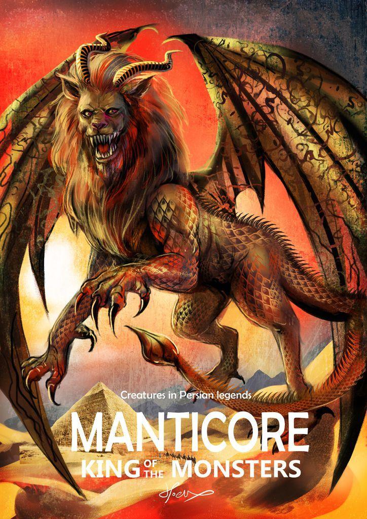 神奇守護幻獸-A召喚魔法生物-蠍尾獅 Manticore-hoelex.jpg