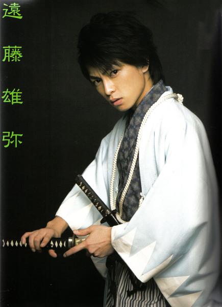 samurai_endo.jpg